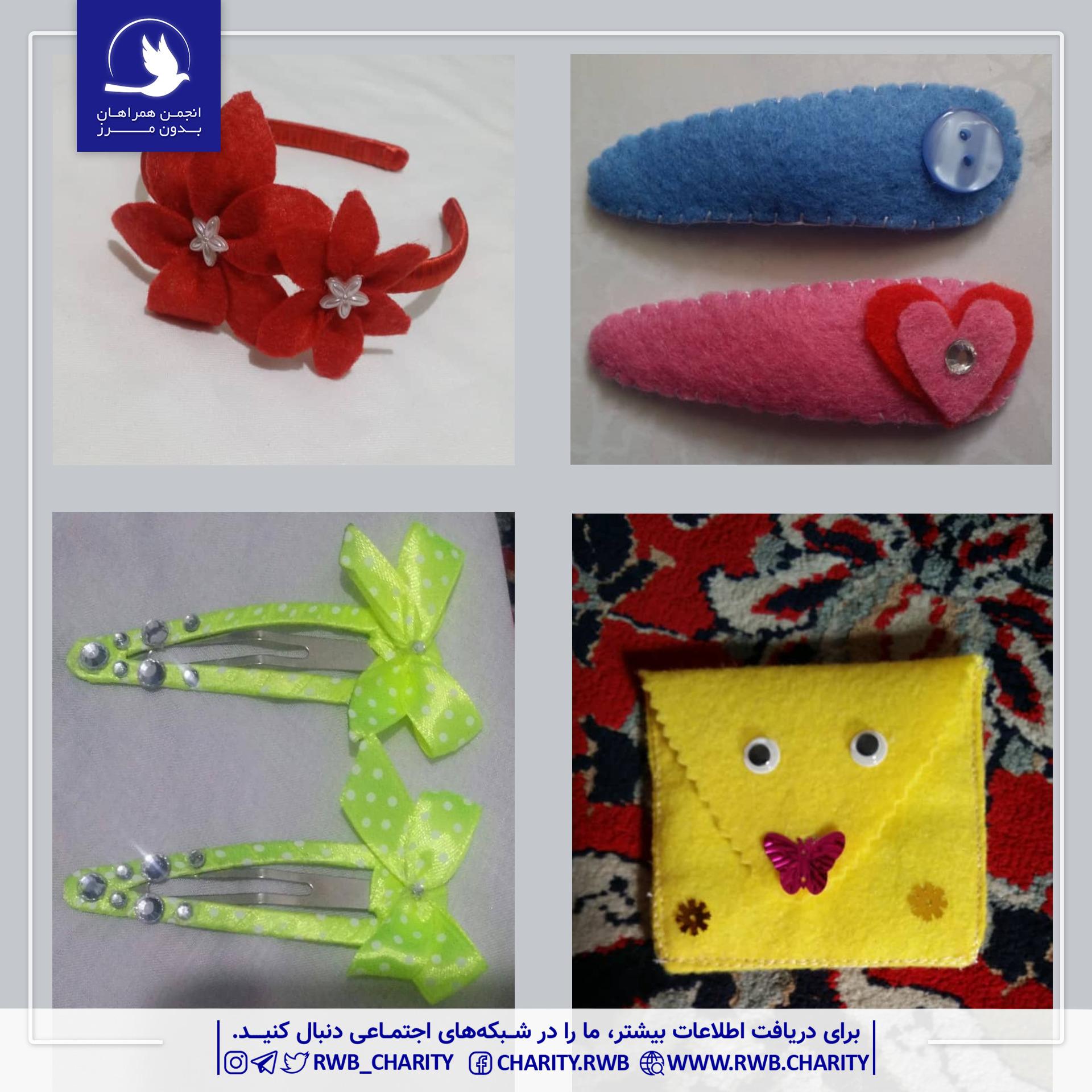Copy of craft2