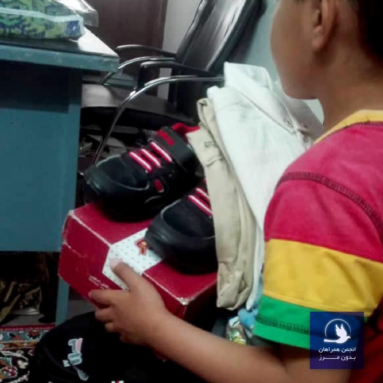 طرح خرید البسه نو برای کودکان کمبرخوردار