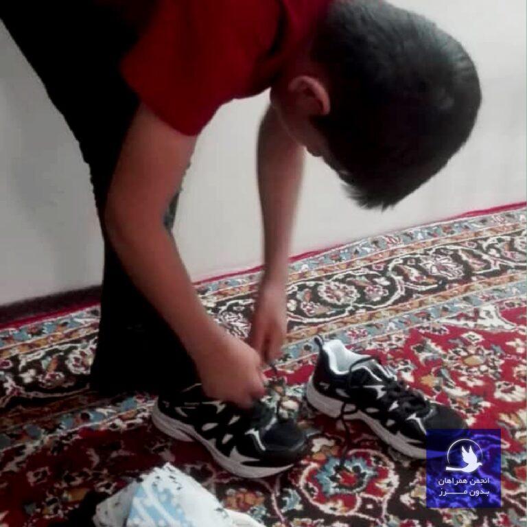 طرح یاری خرید کفش نو به مناسبت سال جدید برای کودکان بی سرپرست و بدسرپرست